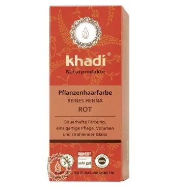 Khadi Amla紅棕染劑預染粉